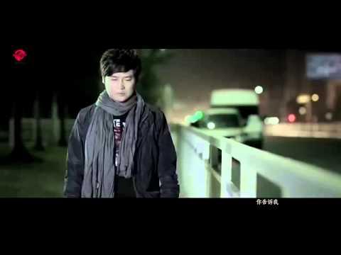 高清版:阿木 是爱还是折磨 MV