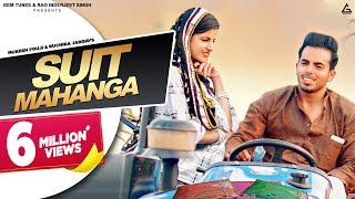 Suit Mahanga – Mukesk Fouji – Ruchika Jangid