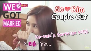 [We got Married4] 우리 결혼했어요 - Jaelim, go out soul at surprise kiss! 재림, 기습 뽀뽀에 넋 나가! 20150418