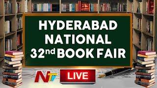 Vice President Venkaiah Naidu at 32nd Hyderabad National Book Fair Festival | NTV