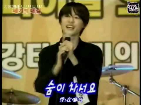 DBSK audition compilation