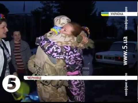 Нацгвардійці повернулися з Луганщини в Чернівці