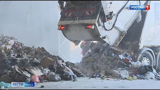 В Омске состоялось торжественное открытие второго комплекса по обработке отходов