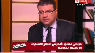 بوضوح   مرتضى منصور يفتح ملف احمد عز وزينة    زينة زورة شهادات الميلاد   YouTube
