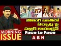 Public Reaction On Polling Booth Facilities   AP Third Phase Elections 2021   Nellore   ABN Telugu