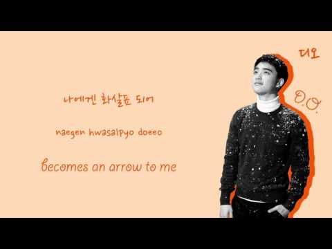 EXO (엑소) - On The Snow (발자국) Lyrics (Color-Coded Han/Rom/Eng)