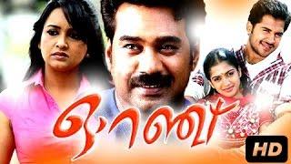 Orange Malayalam Movie | Biju Menon, Kalabhavan Mani | #Romantic | Latest Malayalam HD movies 2016