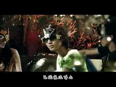 SHINee - Juliette ( 繁中字幕 )