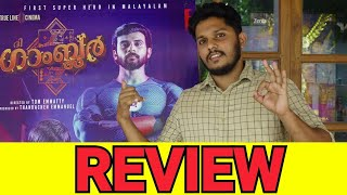 The Gambler Malayalam Movie Review | Moosa Muhammad Iqbal