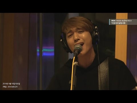 [Moonlight paradise] DAY6 - Congratulations [박정아의 달빛낙원] 20160416