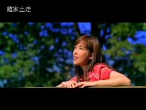 衛蘭Janice - 最好聽的十首歌