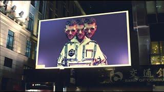 don-diablo-bad-ft-zak-abel-official-music-video.jpg