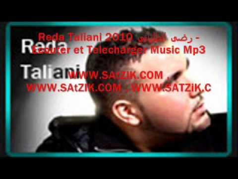رابط تحميل المقطع : http://q.gs/DrAeO music berbere mp3 mizik atlas aghani amazigh atlas mp3 gratuit music amazigh souss mp3 rif music mp3 chalha mp3 amazigh...