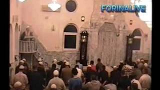 Ligjërata dhe Duaja e Natës së Kadrit-Xhamia e Vjetër fsh .Forinë