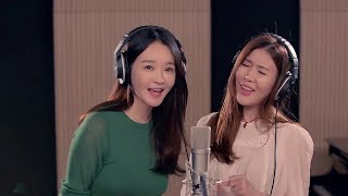 Allstars & Davichi 다비치 - Fly Day (Pyeongchang 2018 Song)