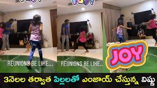 Watch: Vishnu Manchu dancing video with his KIDS goes vira..