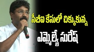 CBI registers disproportionate assets case against YSRCP M..