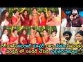 Bigg Boss 5 contestant Nataraj Master's wife Neethu baby shower moments