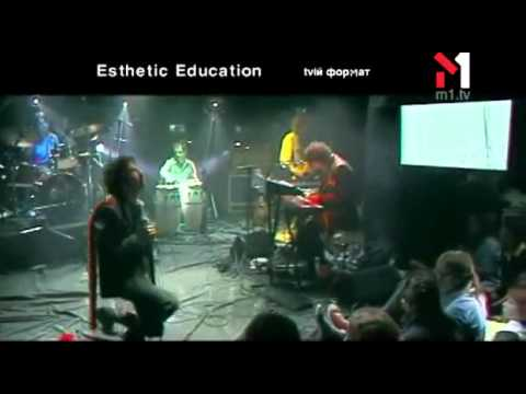 Esthetic Education - Horrible Disaster (tvій формат'06)