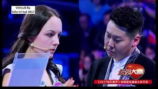 Siêu trí tuệ 2017, Tập 32: Bào Vân vs Alisa Kellner