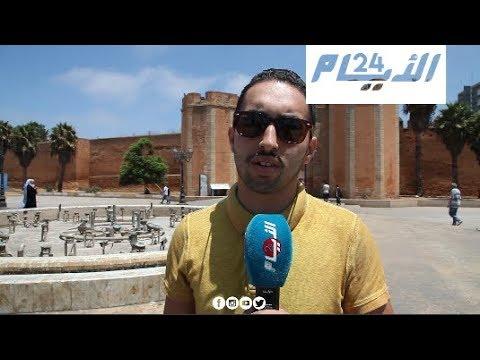 #ميكرو_الأيام24.. مغاربة وعيد العرش