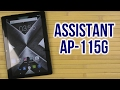 Распаковка Assistant AP-115G IPS HD Black
