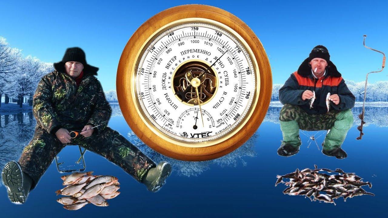 Влияние атмосферного давления на рыбалке