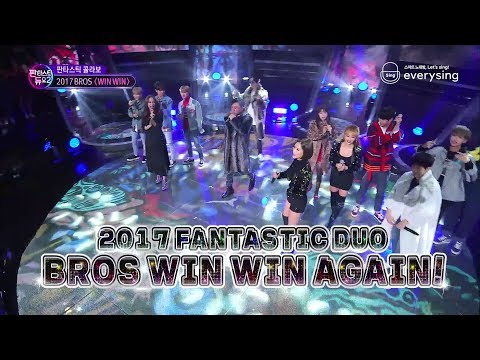 [everysing] BROS의 귀환! 2017 BROS 'WIN WIN'