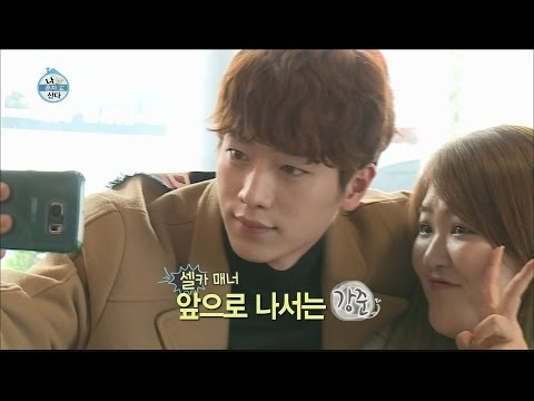 [I Live Alone] 설특집 나 혼자 산다 스페셜- Seo Kang Joon,have manner! 'Selfie' 20160208