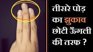 Middle finger prediction..