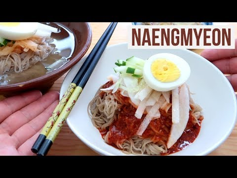 Be Cool: Eat Naengmyeon!