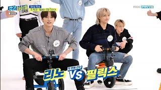 [ENG/INDO SUB] Weekly Idol 477 STRAY KIDS Full Episode