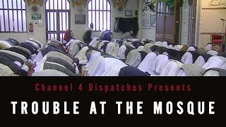 Trouble at the Mosque (2002) | Trailer | Available Now