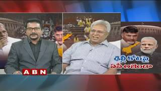 Discussion with Undavalli Aruna Kumar over TDP MPs No-Conf..