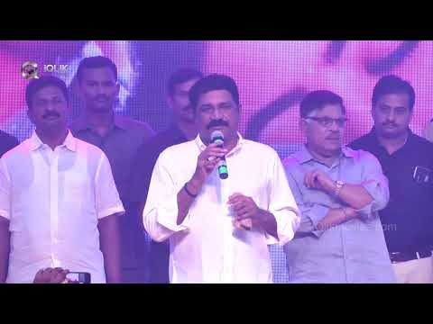 ganta-srinivas-rao-speech--geethagovindam-audi-launch