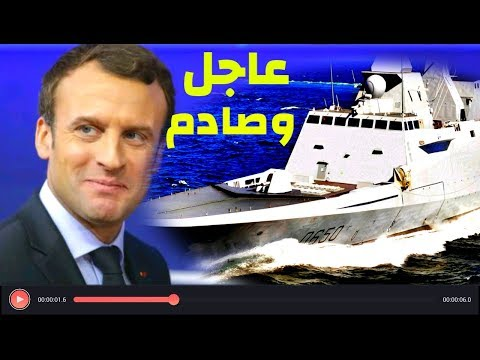 فرنسا تخرج عن إلتزاماتها العسكرية مع المغرب..وما فعلته مفاجئ