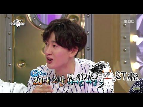 [RADIO STAR] 라디오스타 - Eunhyuk's ideal woman style 은혁의 여성 취향 폭로, '20대 초반 귀여운 여성'?!20150715
