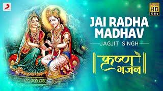 Jai Radha Madhav – Jagjit Singh