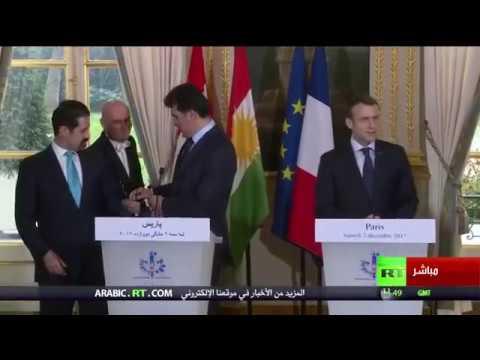 بالفيديو.. سوء تنظيم المؤتمر الصحفي يثير غضب الرئيس الفرنسي على الهواء مباشرة