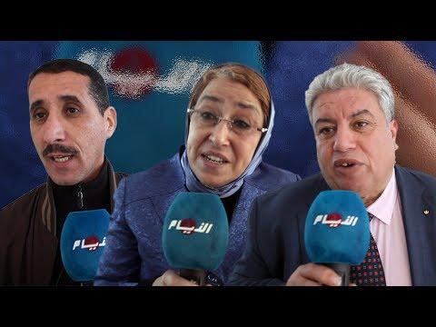 برلمانيون سابقون يرفضون بالرباط رفع سن تقاعدهم ويهددون بالتصعيد