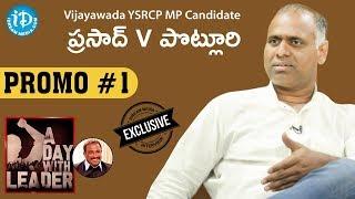 Vijayawada YSRCP MP Candidate Prasad V Potluri - Interview..