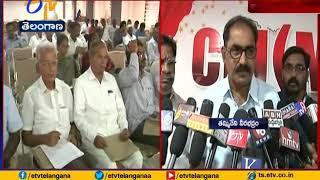 CPM State Committee Meetings Held @ Kamareddy | CPI & CPM Leaders Attends