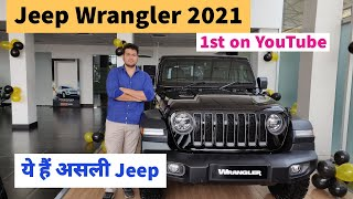 Jeep Wrangler 2021 Rubicon Top Model Review Interior Exterior Features Price in India | Amar Drayan