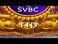 శ్రీవారి సహస్రదీపాలంకరణ సేవ | Srivari Sahasradeepalankarana Seva | 12-06-19 | SVBC TTD  - 31:01 min - News - Video