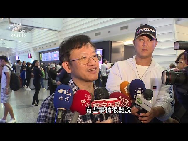 香港中大停課 陸委會協調華航接回台生