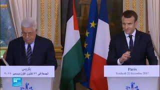 مؤتمر صحفي مشترك بين ماكرون وعباس في باريس     -
