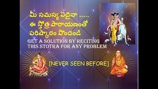 Datta stavam - Sree Datta Vaibhavam