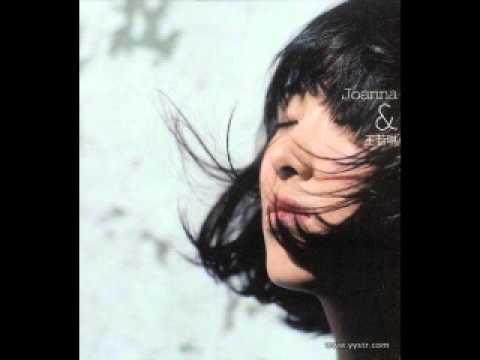Joanna Wang 王若琳 - Desperado