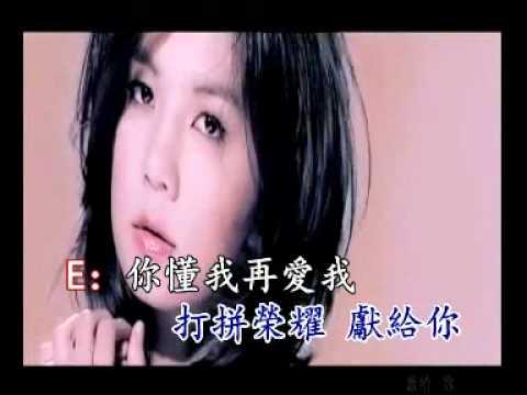 (KTV) 懂我再愛我-- Ella ft. Tank