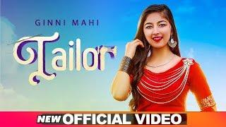 Video Tailor - Ginni Mahi